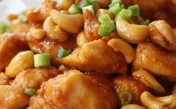 Cashew Chicken Texas Style